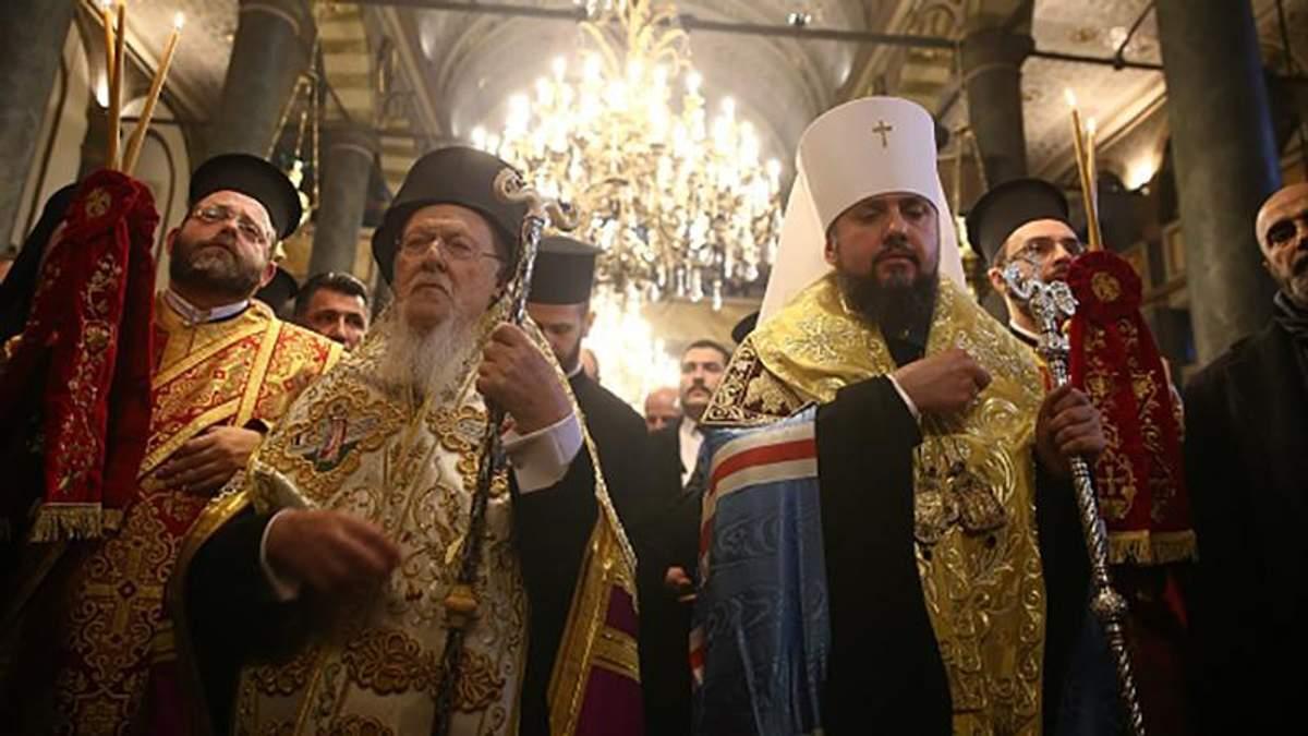 Как Вселенский патриархат будет относиться к Православной церкви Украины: заявление Варфоломея