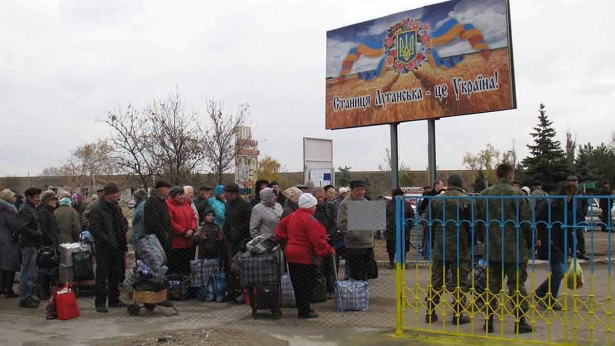 На Донбассе в очередях к контрольно-пропускным пунктам в один день умерли два человека