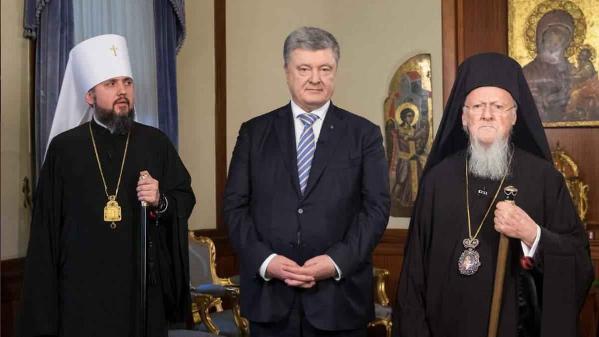 Порошенко вместе с предстоятелем ПЦУ митрополитом Епифанием и Вселенским патриархом Варфоломеем
