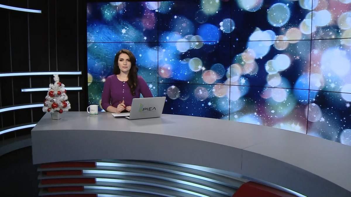 Выпуск новостей за 11:00: Взрыв в Мариуполе. Новости с фронта