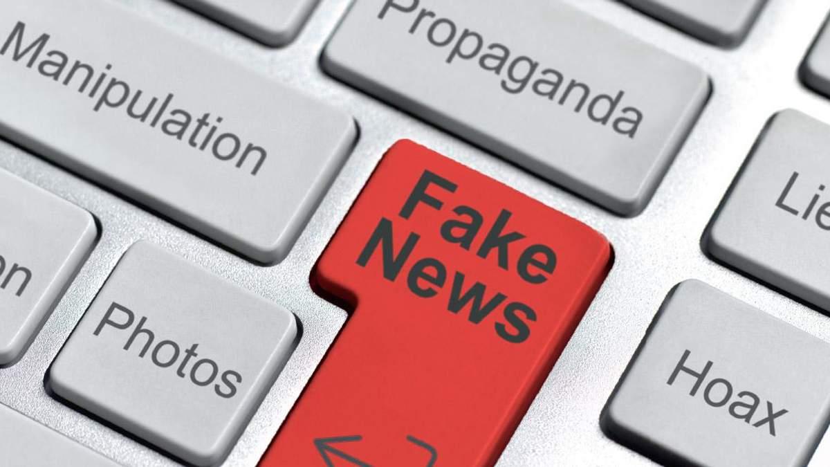 """""""Страшный раскол"""": как пропагандистские СМИ России отреагировали на подписание Томоса"""