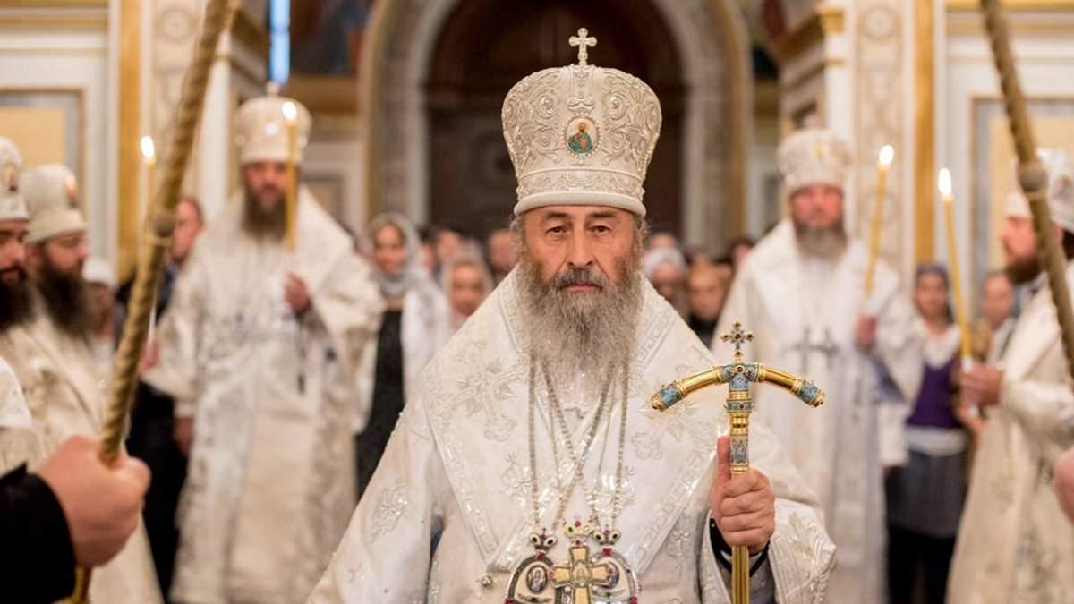 В УПЦ МП сделали заявление о совместных богослужениях с Православной церковью Украины