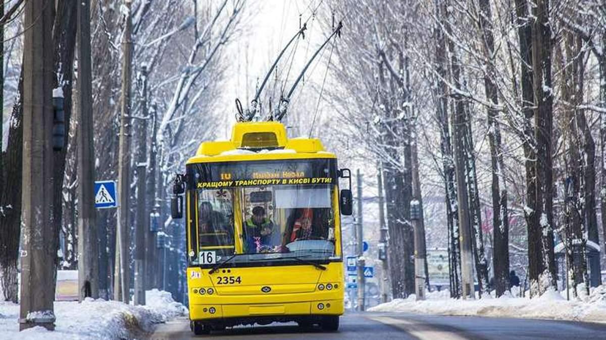 Розклад руху громадського транспорту у Києві на Різдво