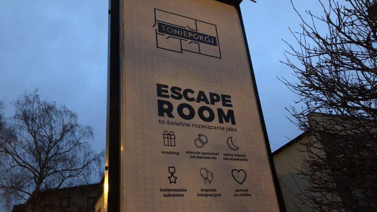 Пожар в квест-комнате в Польше: назвали причины трагедии