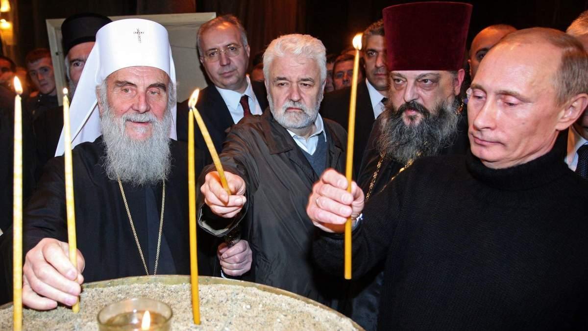 Сербська православна церква засудила надання Томосу ПЦУ
