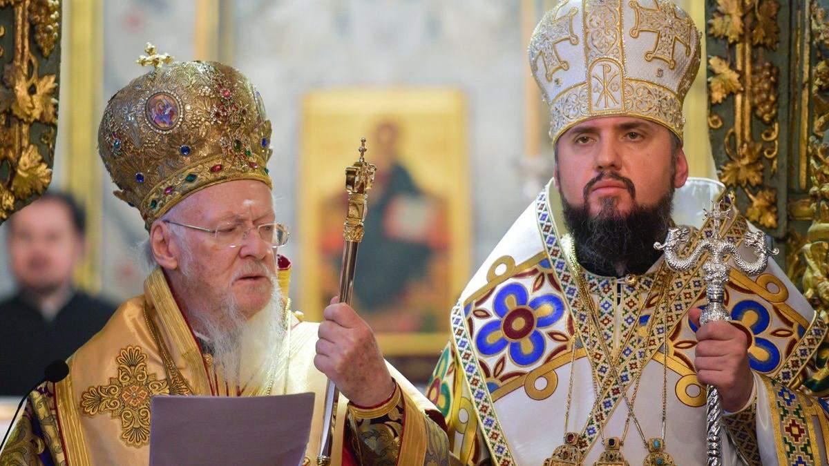 """""""Українці мають свою церкву на злість Росії"""": як польські ЗМІ відреагували на Томос для ПЦУ"""