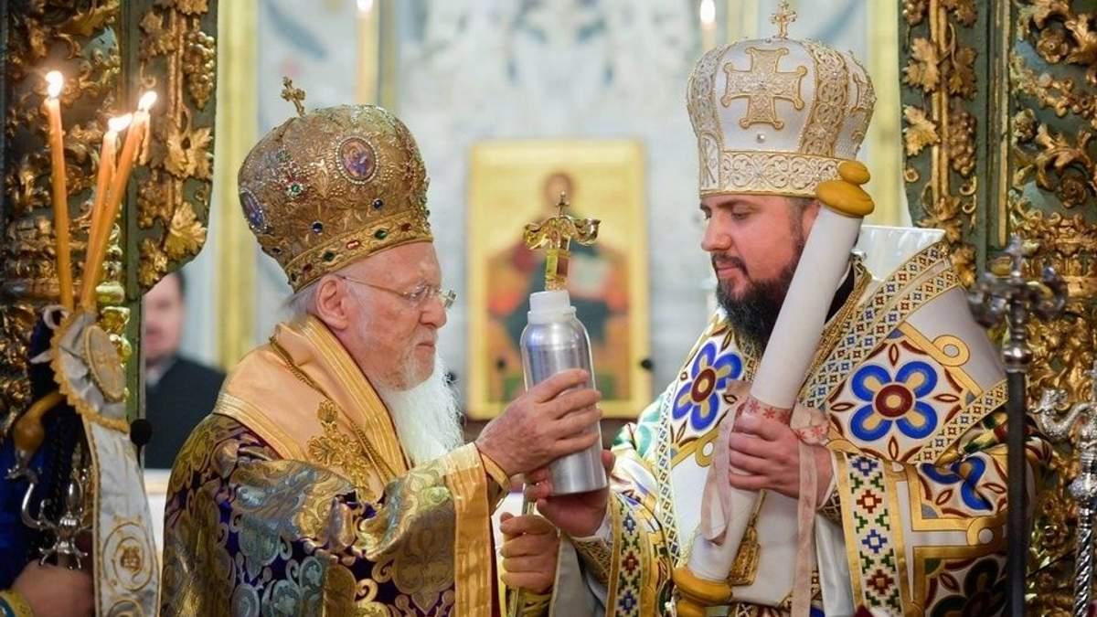 Чому не патріархат: що означає статус митрополії, який отримала Православна церква України