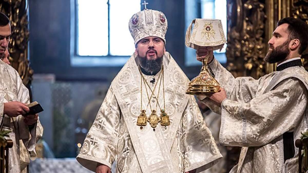 Як вплине Томос на майбутнє Православної церкви України: заява Епіфанія