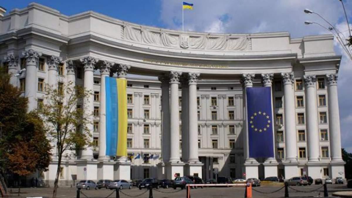 У МЗС відреагували на катастрофу судна із українцями на борту