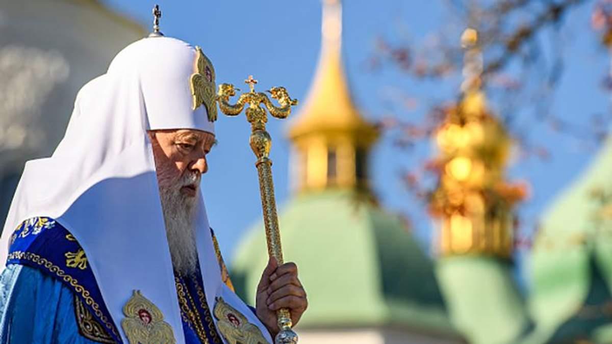Филарет утверждает, что РПЦ все же войдет в общение с Православной церковью Украины