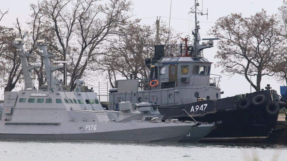 Захват Россией украинских моряков: какой важный шаг сделала Украина