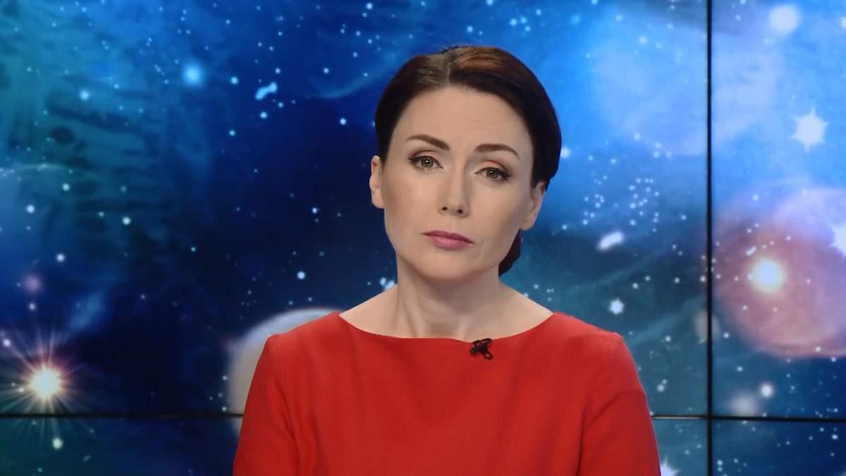 Итоговый выпуск новостей за 21:00: Томос в Украине. Дело отравления Скрипалей