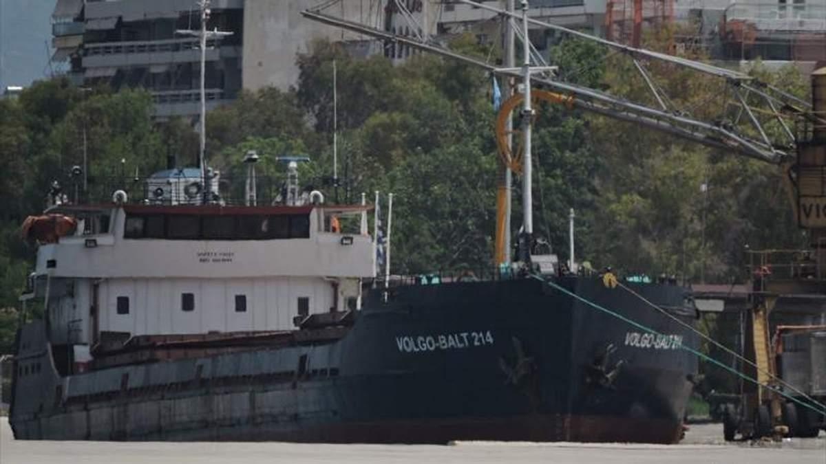 Затонуле біля Туреччини судно раніше ходило під прапором РФ та йшло з порту, яким вивозять вугілля з окупованого Донбасу, – МінТОТ