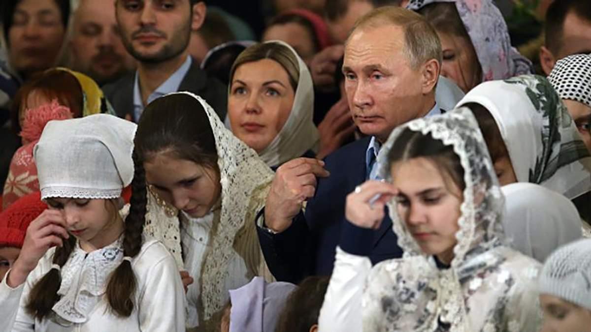 Как Путин помог Украине получить Томос об автокефалии ПЦУ