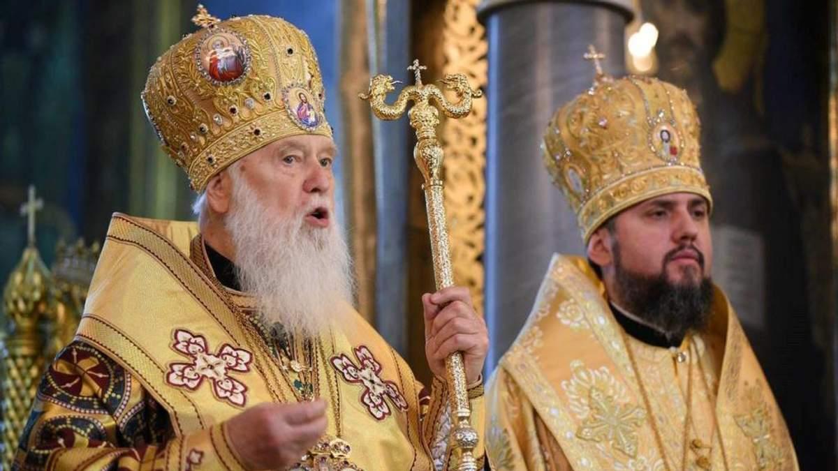 Патріарх Філарет і митрополит ПЦУ Епіфаній