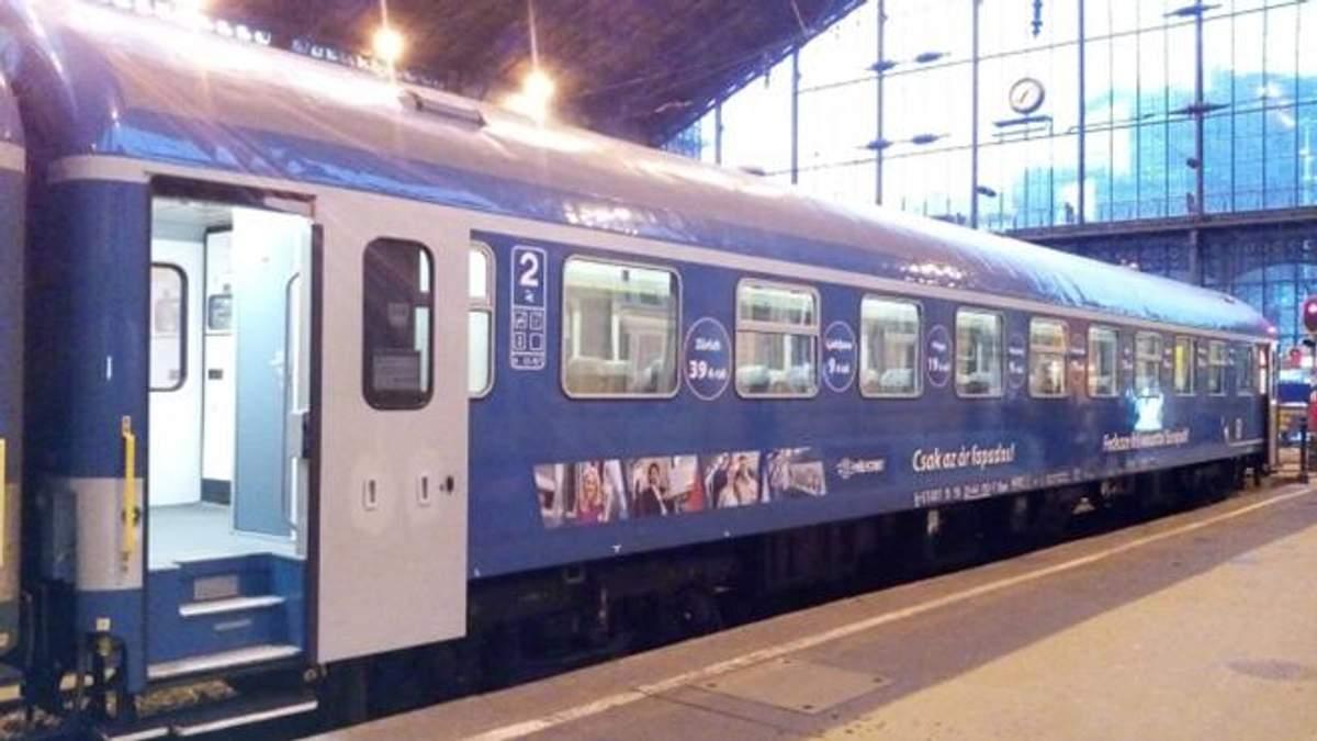 Потяг Мукачево – Будапешт