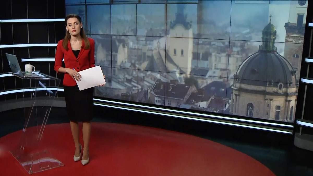 Випуск новин за 16:00: Пошуки лижника у Карпатах. Аварія судна у Туреччині