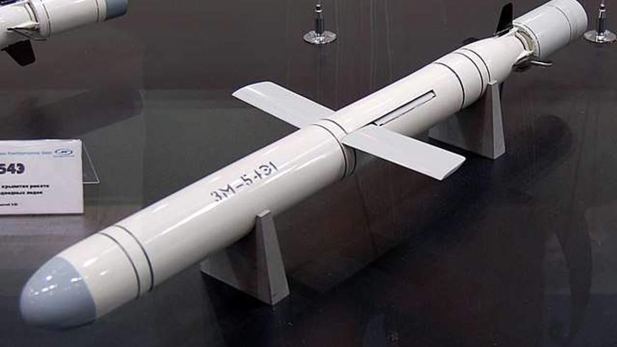 У Росії готують нову крилату ракету для флоту