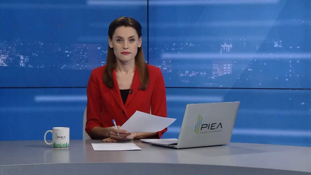 Выпуск новостей за 18:00: Политическая агитация в учебных заведениях. Непогода в Украине