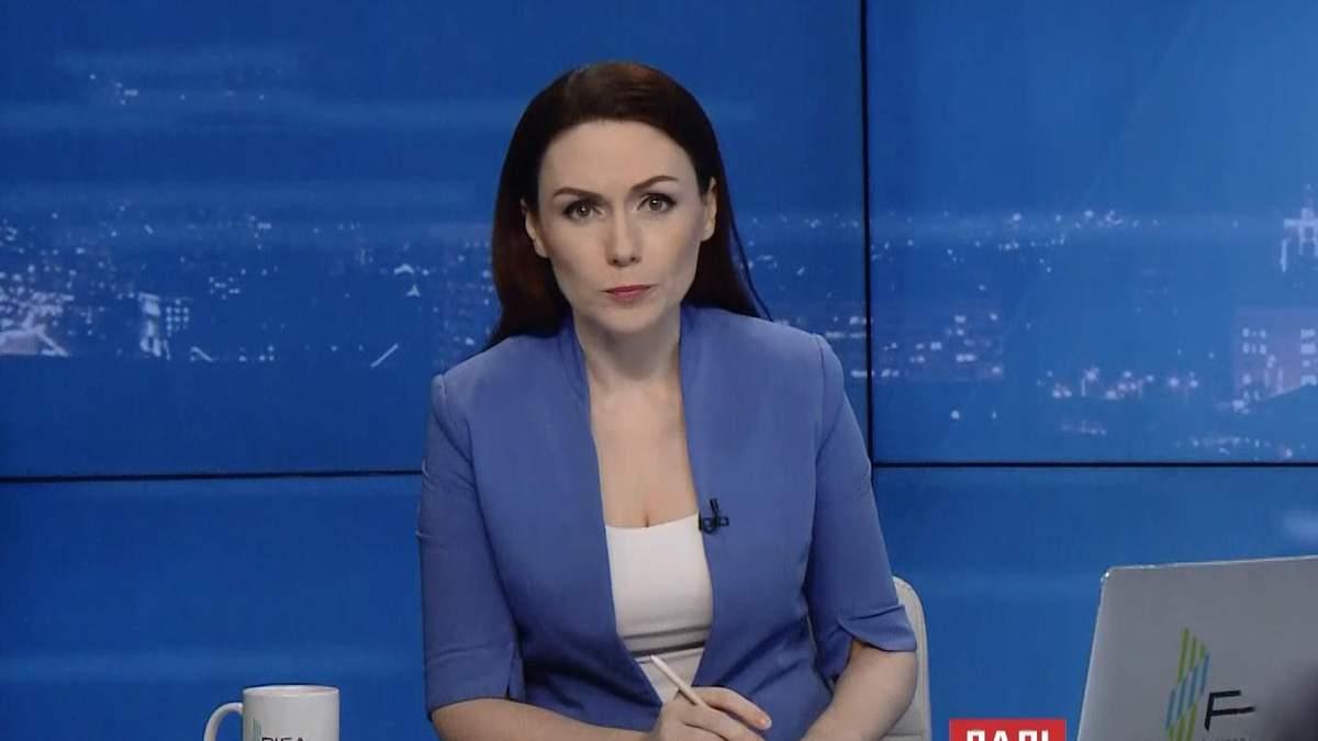 Выпуск новостей за 20:00: спасенный от казни украинский моряк. Детали крушения судна в Турции