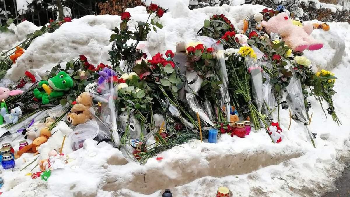 Почтение памяти Артема Левченко в Полтаве