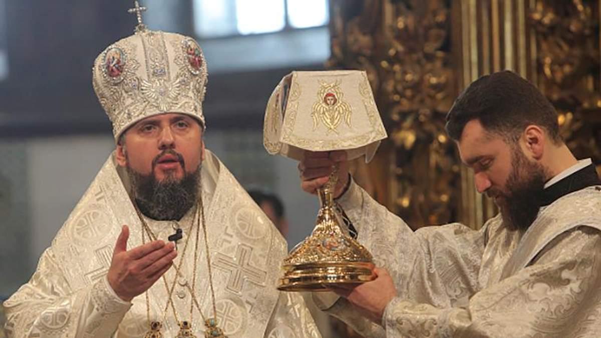 Журналісти дізналися про рідню голови Православної церкви України Епіфанія