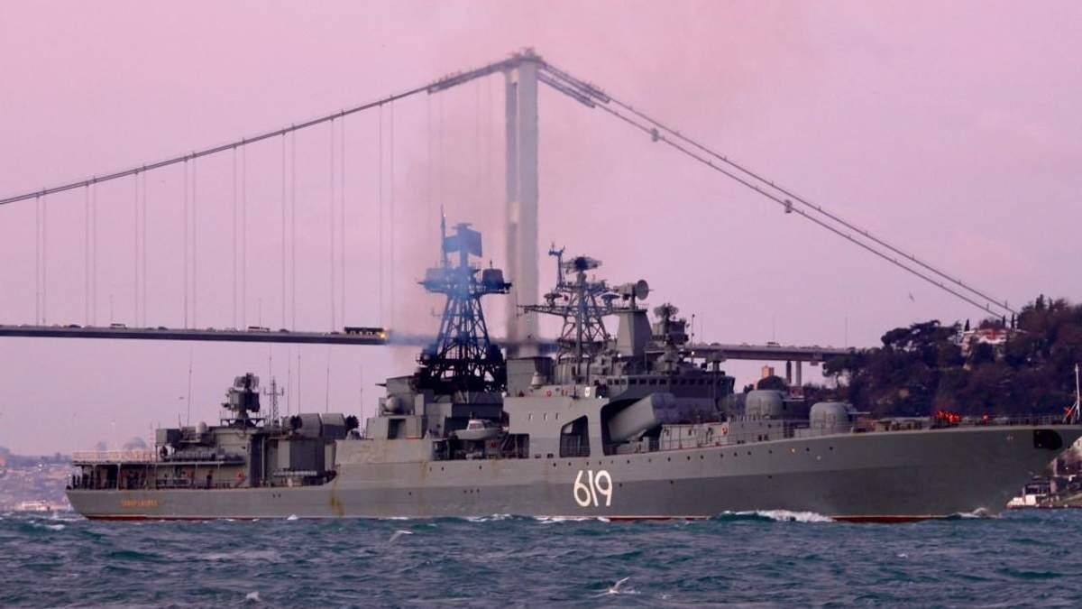 У Чорне море увійшов російський бойовий корабель: фото