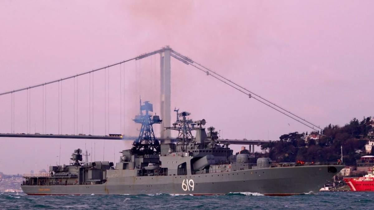 В Черное море вошел российский боевой корабль