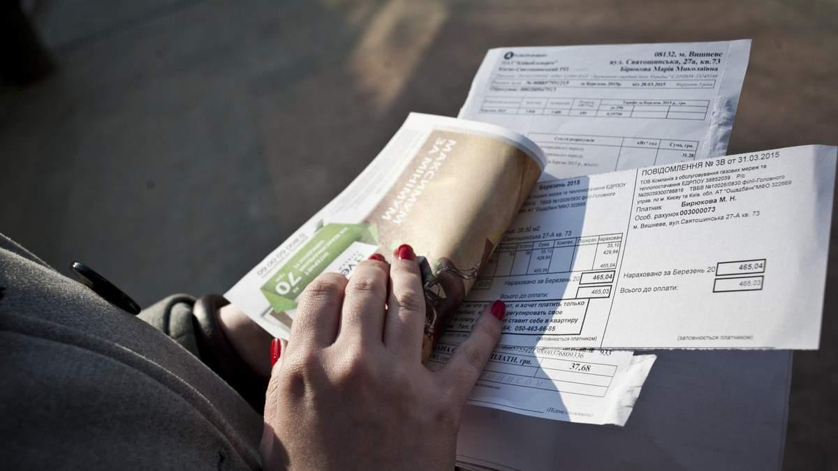 Украинцы смогут получать компенсацию за некачественные коммунальные услуги