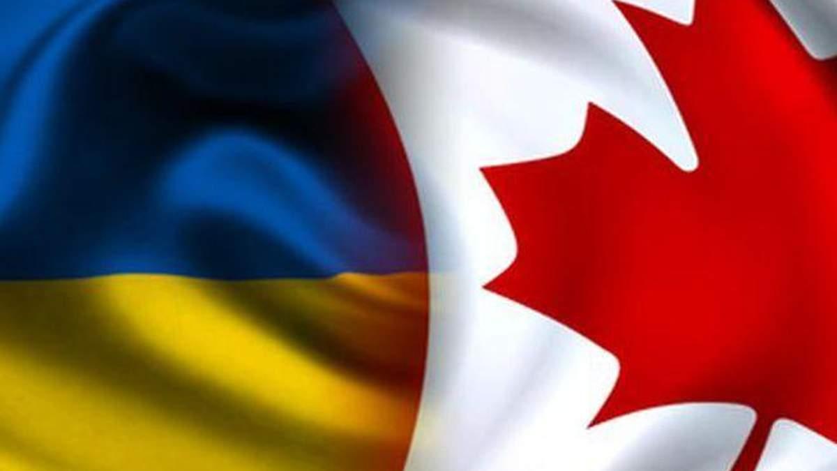 Украина и Канада расширят Условия соглашения о свободной торговле