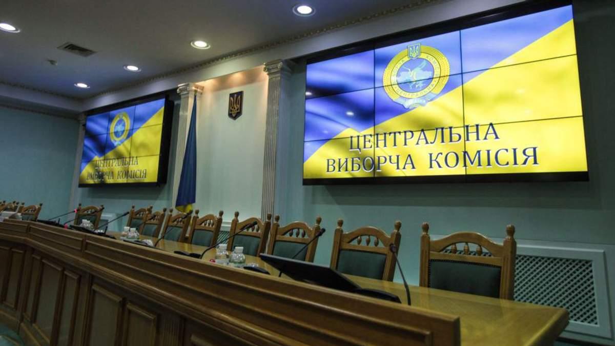 Кандидатам у президенти вигідно затягувати з реєстрацією у ЦВК