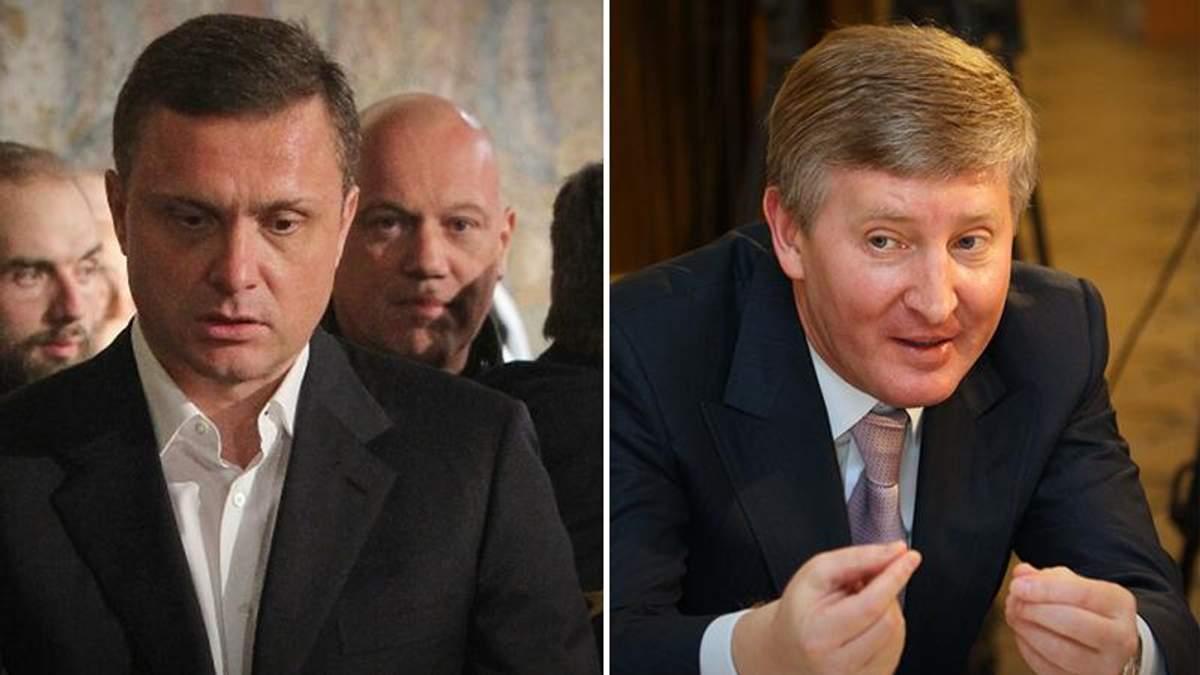 Ахметов и Левочкин оказались причастными к делу Манафорта, – СМИ