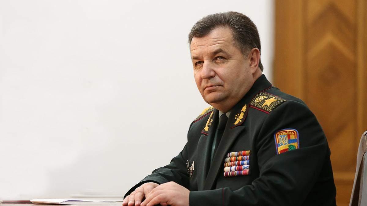 Россия ждала ответного огня на Азове, – Полторак