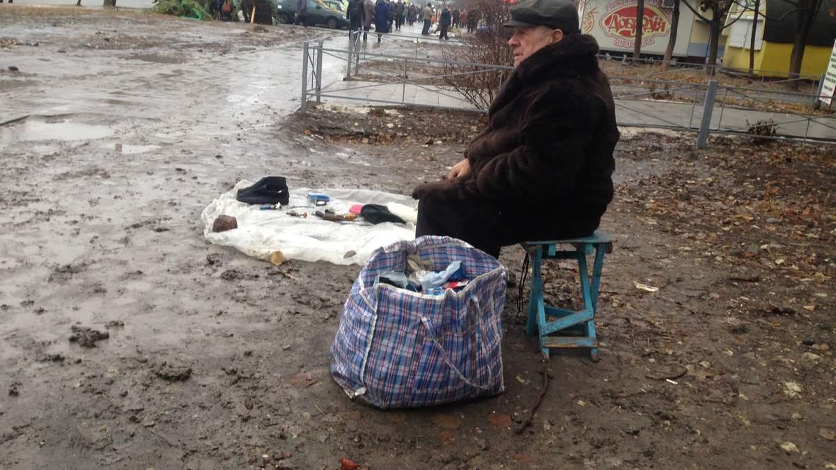 Типичный Луганск сегодня
