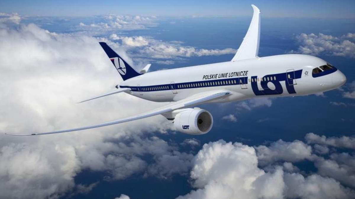 Польская авиакомпания отменяет рейсы в два украинских города
