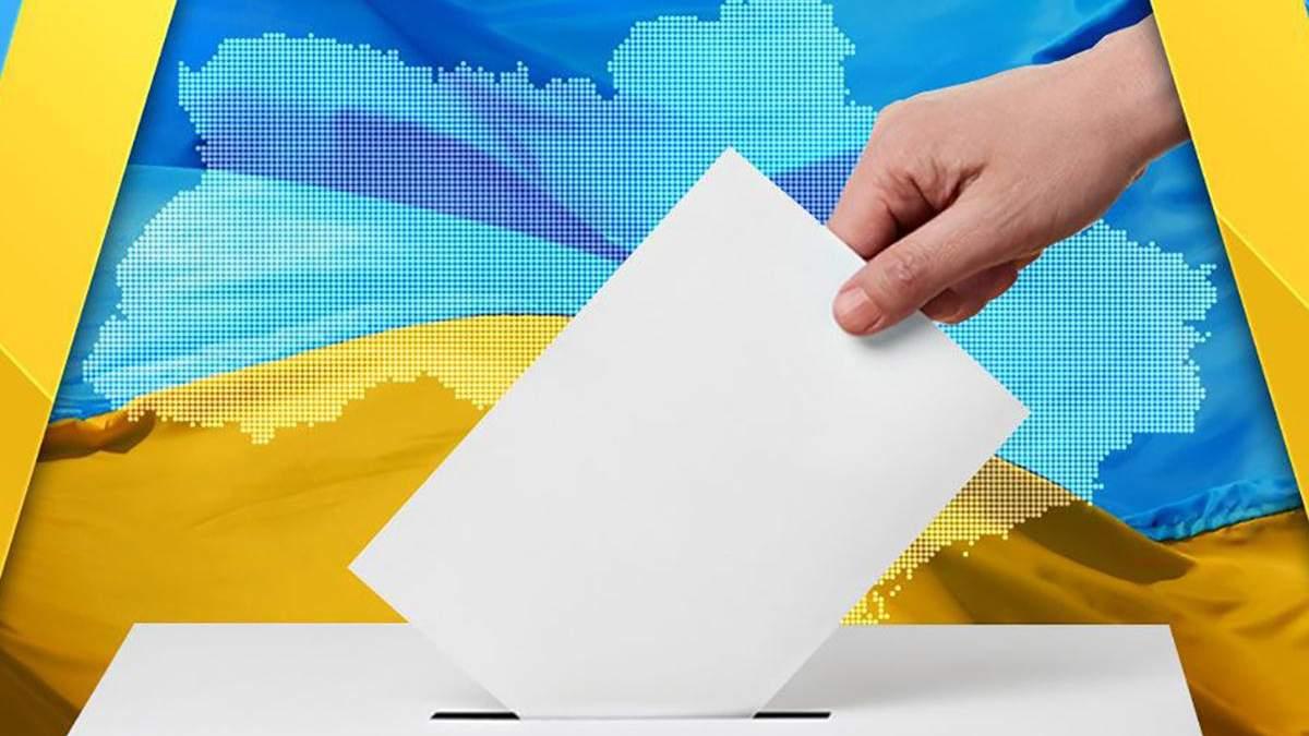 Выборы президента Украины 2019 - как голосовать не по месту прописки