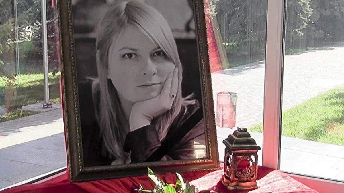 Вбивство Гандзюк: ДБР  відмовилось реєструвати справу проти Луценка