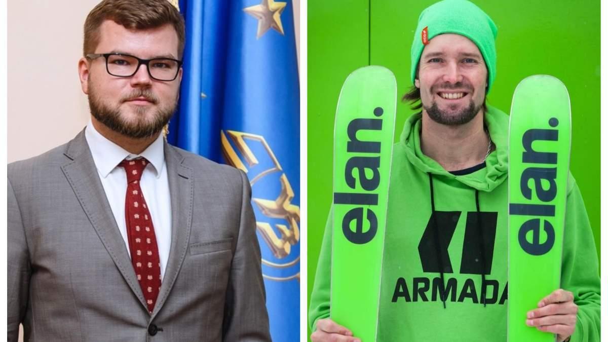 Новини України 10 січня 2019 - новини України і світу