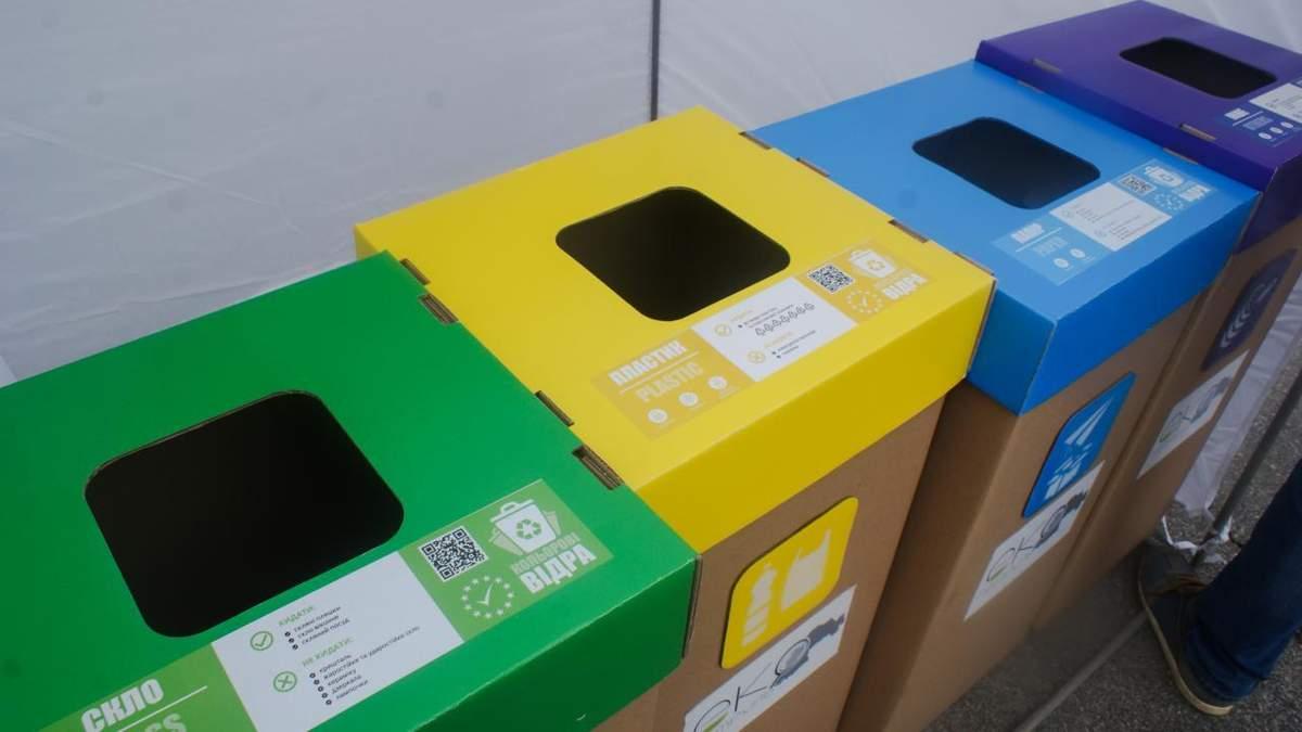 В Тернополе сортировка бытовых отходов стала обязательной