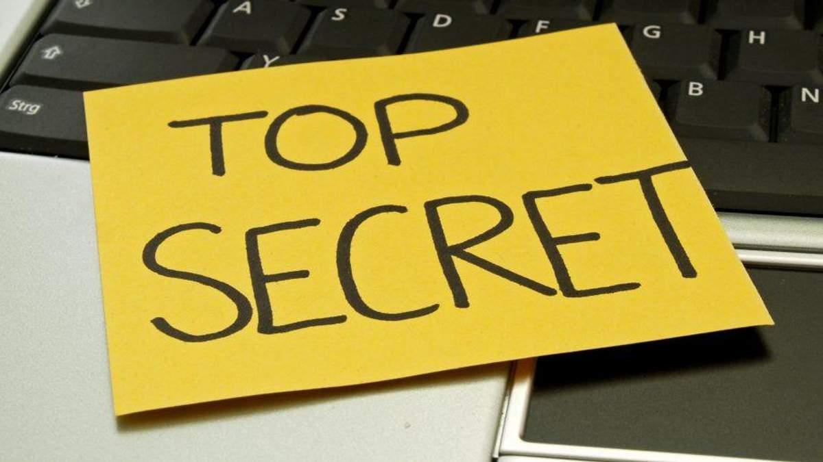 Чиновникам, которые имеют доступ к секретной информации, будут давать надбавки