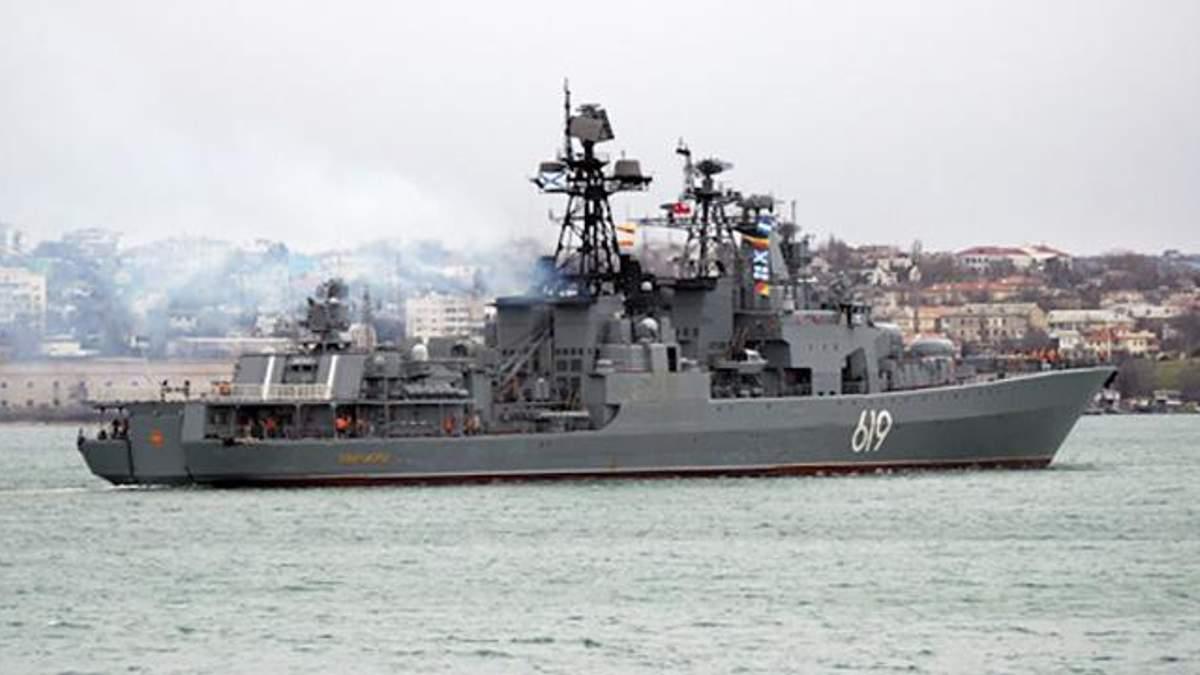 Бойовий корабель Росії прибув до окупованого Севастополя