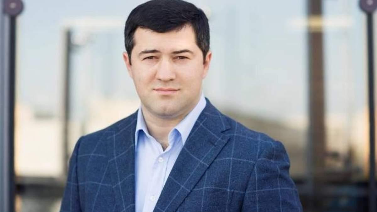 Кому не было выгодно увольнять Насирова с должности председателя ГФС: мнения экспертов
