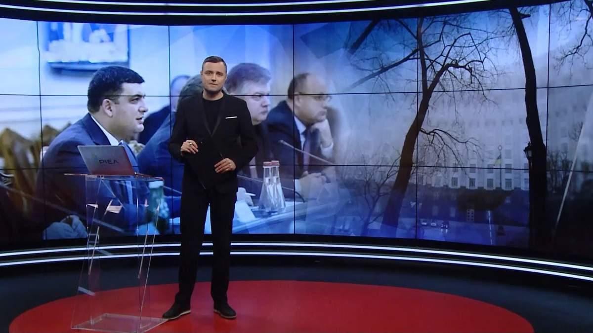 Выпуск новостей за 19:00: Дело Насирова. Лоукосты в Украине