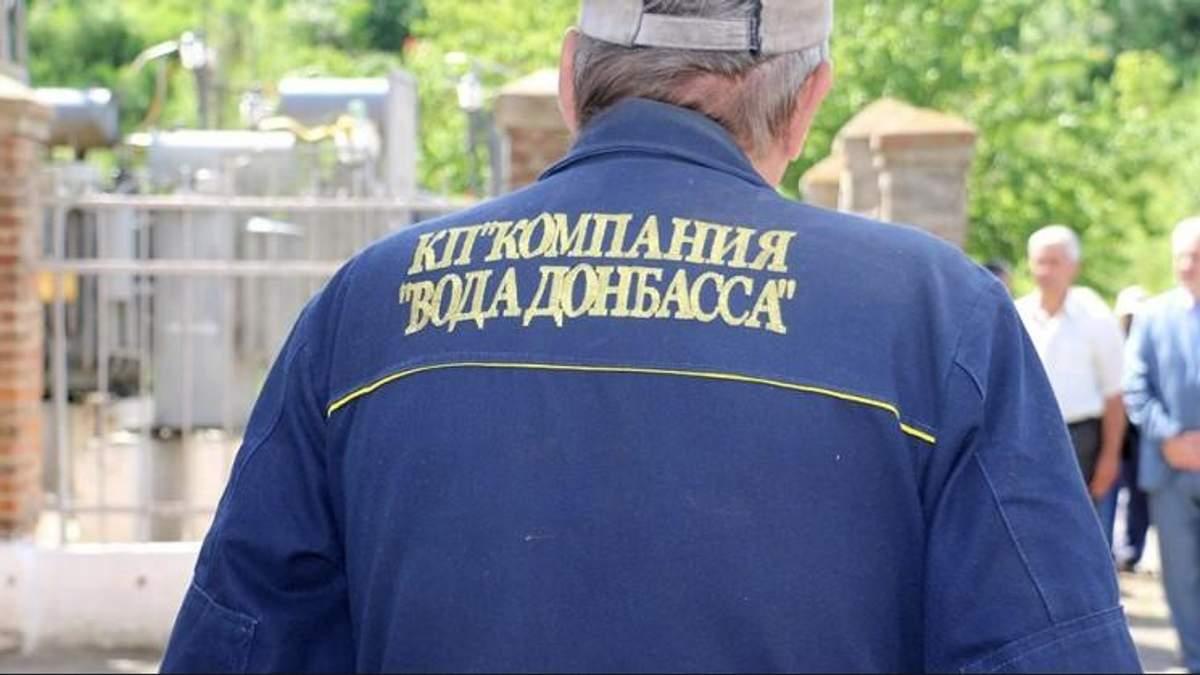 """Одного працівника """"Води Донбасу"""", що потрапив під обстріли, госпіталізували"""