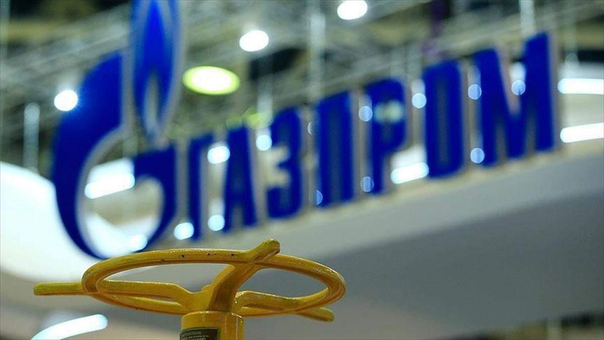 Які вимоги Росія виставляє Україні щодо газу