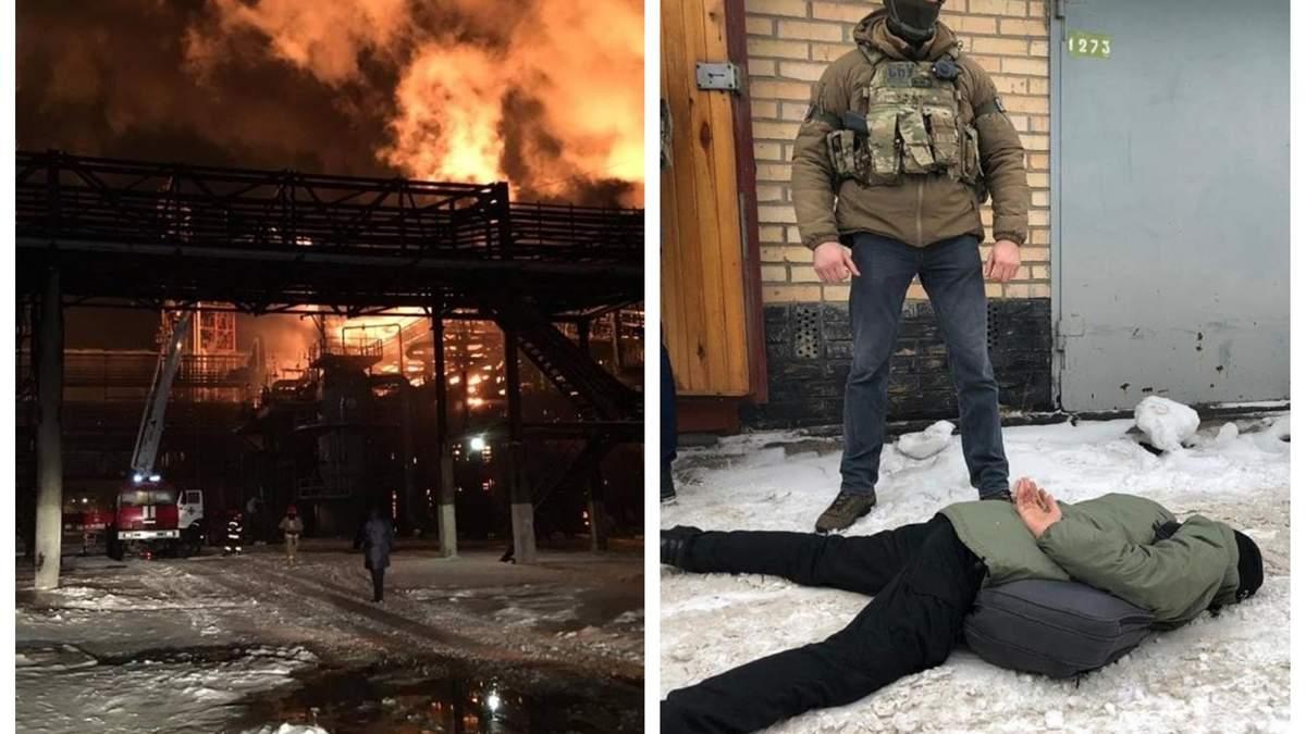 Новости Украины 13 января 2019 - новости Украины и мира