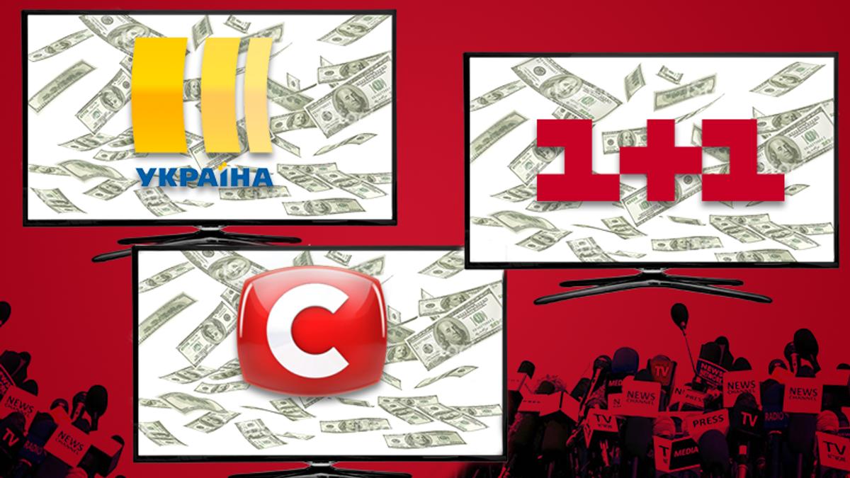Сотні тисяч гривень за хвилину: скільки кандидати у президенти витрачатимуть на телерекламу