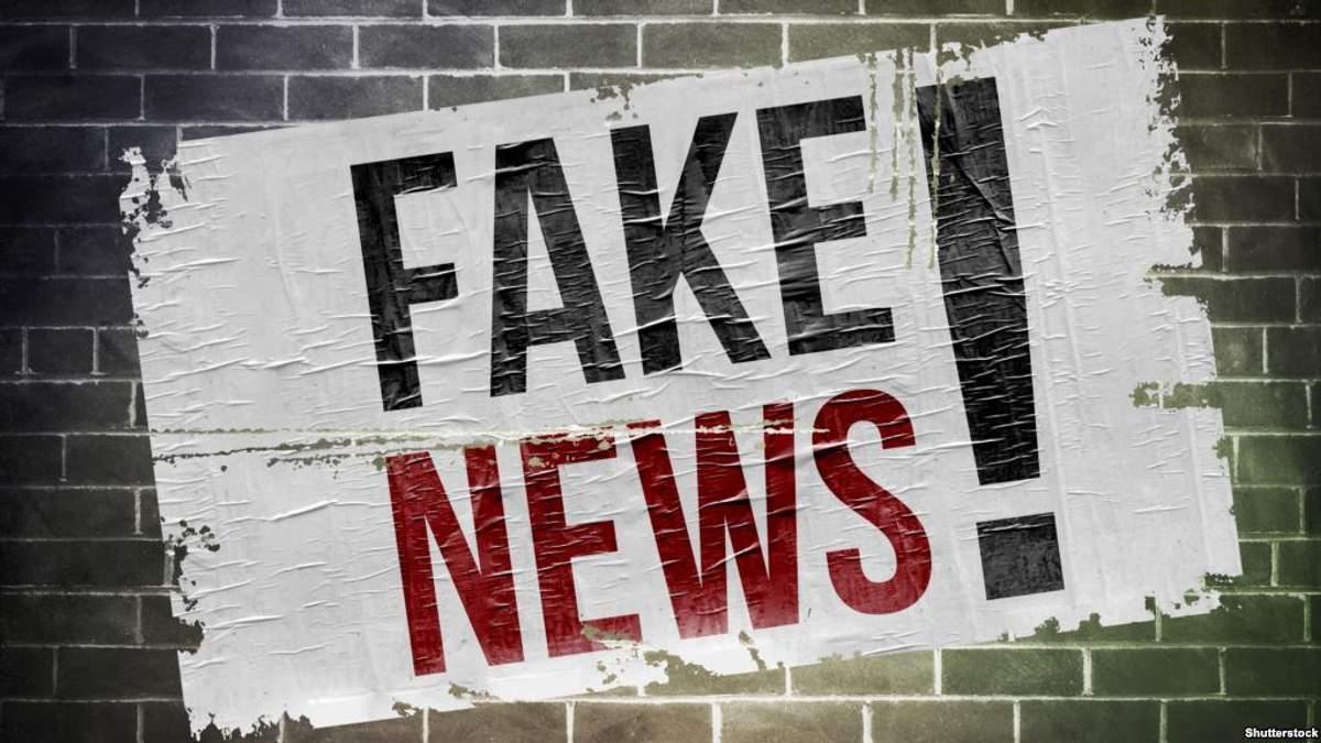 У Міноборони розвінчали міф пропагандистських ЗМІ