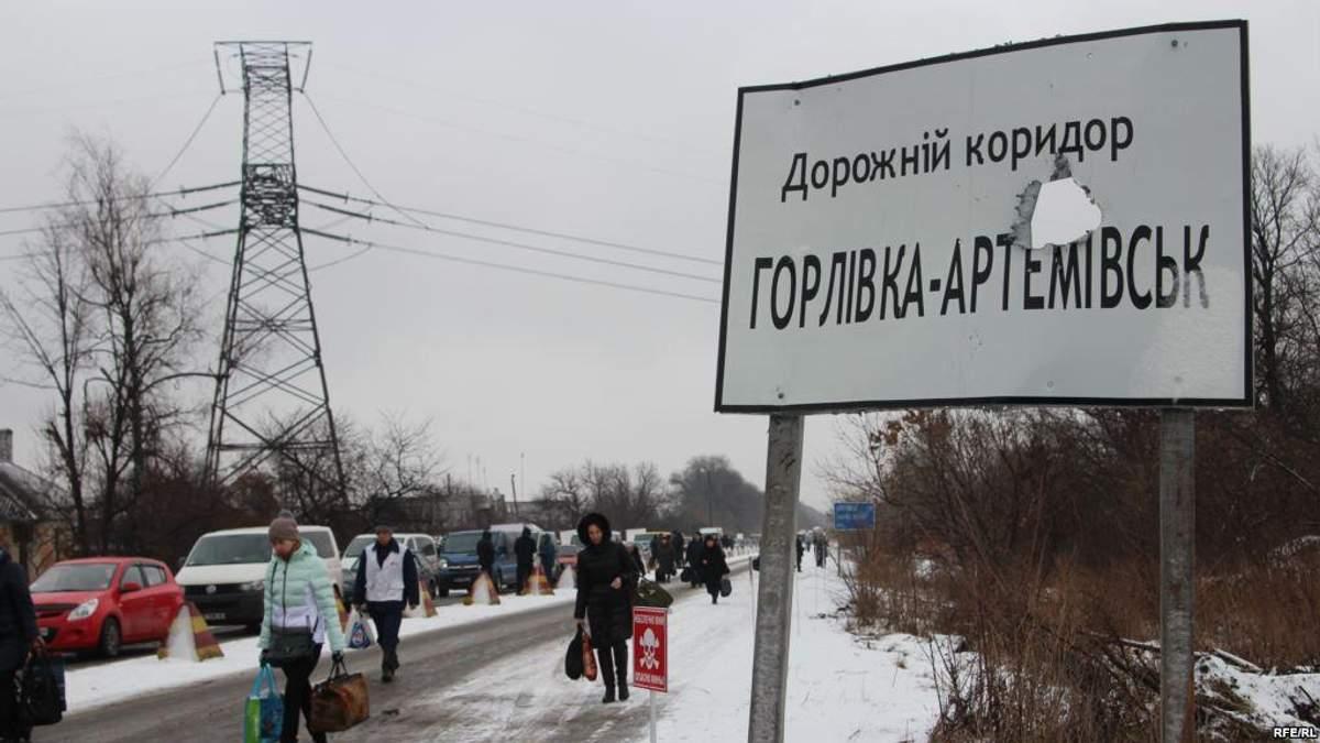 На КПВВ поблизу окупованої Горлівки померли 3 людей