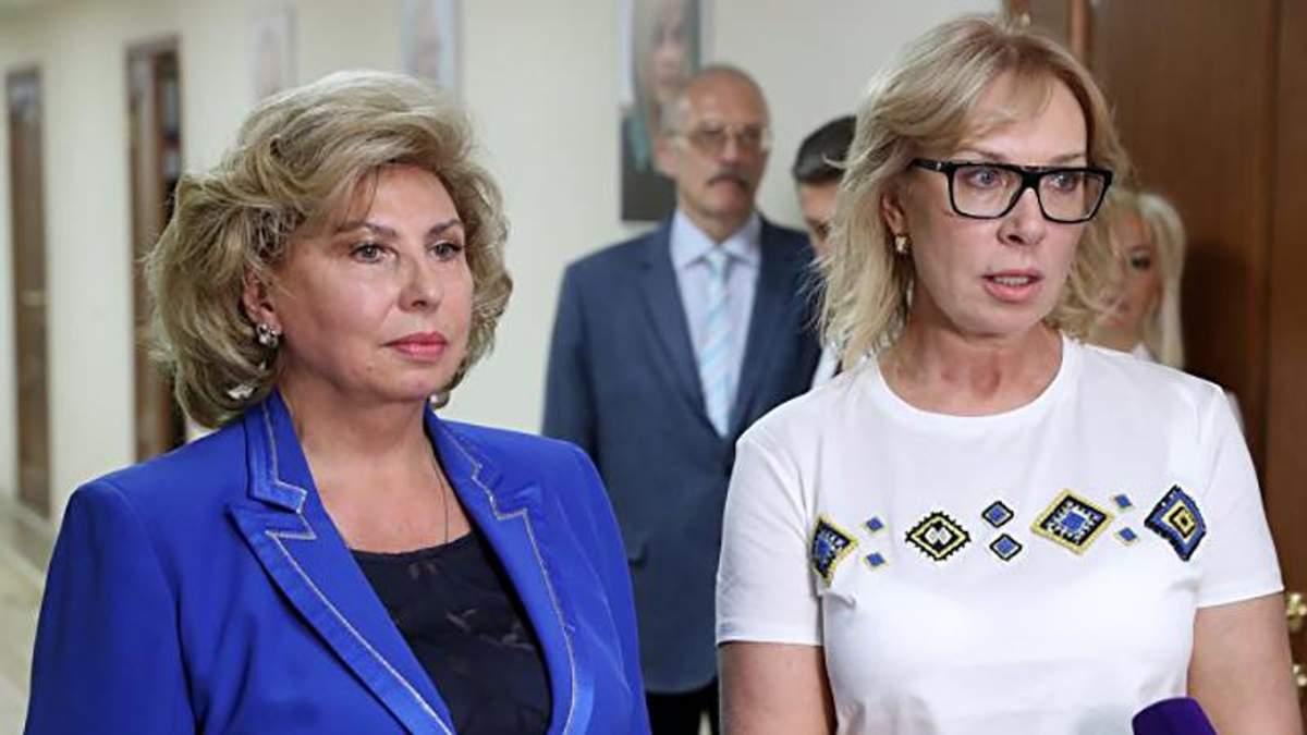 Денісова і Москалькова поспілкувались телефоном щодо політв'язнів та майбутньої зустрічі